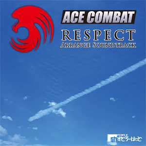 ACE COMBAT RESPECT Arrange Soundtrack ジャケット
