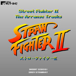 Straw Fighter II